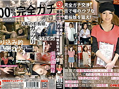 Horny Japanese model Amateur, Ai Hoshii in Exotic big tits, bar JAV movie