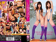 Hottest Japanese girl Serina Hayakawa, Rio Hamazaki in Best big tits, threesomes JAV video