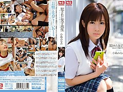 Horny Japanese model Minami Kojima in Exotic facial, couple JAV movie