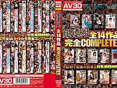 Crazy Japanese whore Amateur in Fabulous couple, natural tits JAV clip