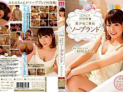 Exotic Japanese whore Minami Hatsukawa, Sayaka Kazuki in Incredible blowjob, couple JAV clip