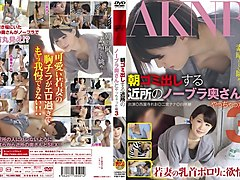Crazy Japanese model Minami Kashii, Nana Ninomiya,Reo Saionji in Best couple, fingering JAV scene
